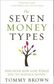 The Seven Money Types