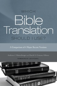 Which Bible Translation Should I Use?