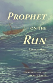 Prophet on the Run: A Devotional Commentory on the Book of Jonah
