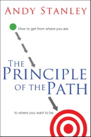 The Principle of the Path