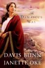 The Damascus Way