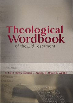 Theological Wordbook of the Old Testament (TWOT)