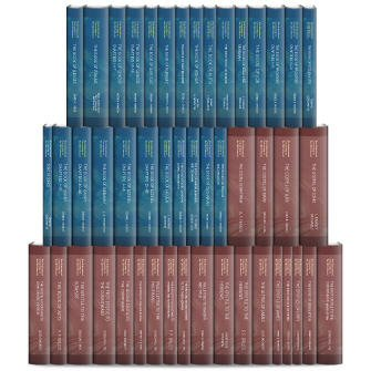 New International Commentary on the Old and New Testaments (NICOT/NICNT) (48 vols.) (Logos 7 Bundle)