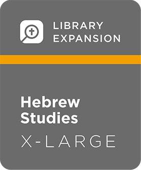 Logos 7 Hebrew Studies Library Expansion, XL