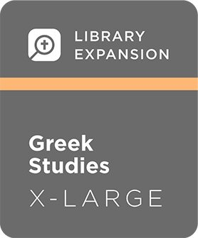 Logos 7 Greek Studies Library Expansion, XL