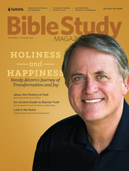 Bible Study Magazine—September–October 2016 Issue
