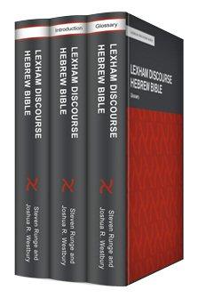 Lexham Discourse Hebrew Old Testament Datasets (4 vols.)