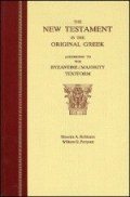 Byzantine/Majority Textform Greek New Testament (BYZ)