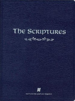 The Scriptures, 2009 Edition