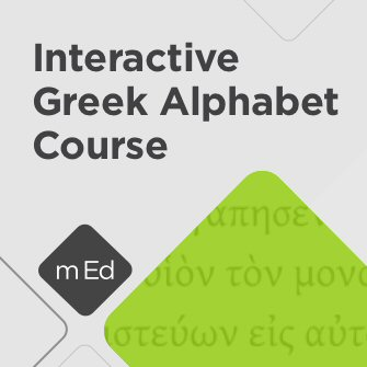 Mobile Ed: Interactive Greek Alphabet Course