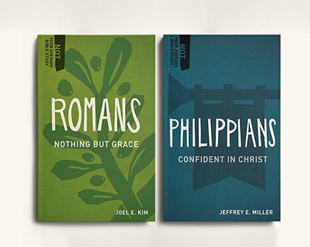 Not Your Average Bible Study Series: Romans & Philippians (2 vols.)