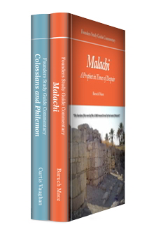 Founders Press Study Guide Commentaries Upgrade (2 vols.)