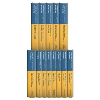 Historisch Theologische Auslegung (HTA) (13 Bde.)