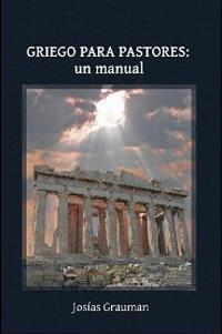 Griego para pastores: un manual