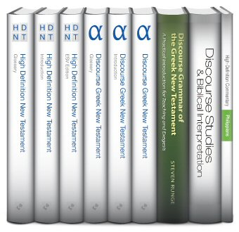 Greek New Testament Discourse Bundle (9 vols.)