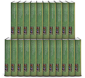 Classic Commentaries and Studies on Isaiah (22 vols.)