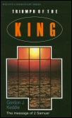 Triumph of the King: 2 Samuel