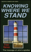 Knowing Where We Stand: The Message of John's Epistles