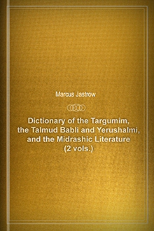 Dictionary of the Targumim, the Talmud Babli and Yerushalmi, and the Midrashic Literature
