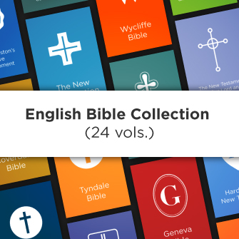 English Bible Collection (24 vols.)