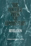 The College Press NIV commentary: Revelation