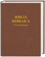 Biblia Hebraica Stuttgartensia: SESB 2.0 Version with Apparatus and WIVU Introduction
