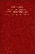 Nestle-Aland 27th Edition Greek New Testament with McReynolds English Interlinear (NA27)
