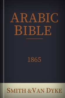 Arabic Bible (ABSVD)