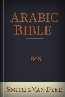 Arabic Bible (ABSVD)