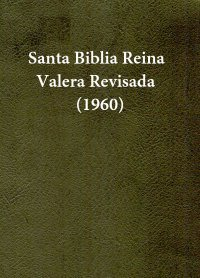 Reina Valera Revisada (1960) (RVR)