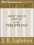 Saint Paul's Epistle to the Philippians