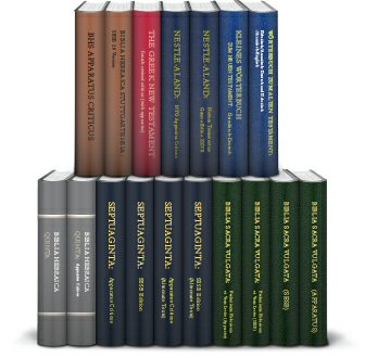 German Bible Society Bundle: Student Edition
