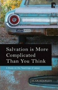 Salvation is More Complicated than You Think