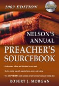 Nelson's Annual Preacher's Sourcebook, 2003 Edition