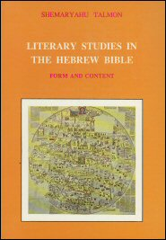 Literary Studies in the Hebrew Bible