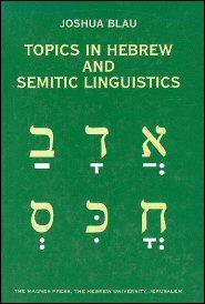Topics in Hebrew and Semitic Linguistics