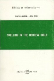 Spelling in the Hebrew Bible