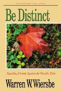 Be Distinct (2 Kings and 2 Chronicles)