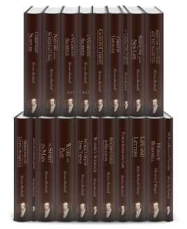 Horace Bushnell Collection (20 vols.)
