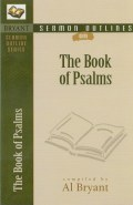 Bryant's Sermon Outlines on the Book of Psalms