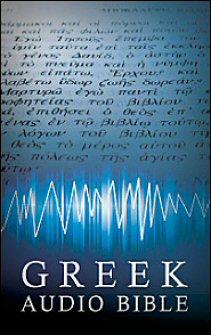 Greek Audio New Testament