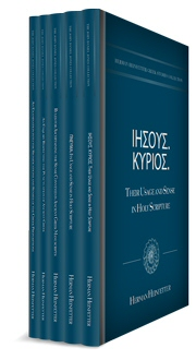 Herman Heinfetter Greek Studies Collection (5 vols.)