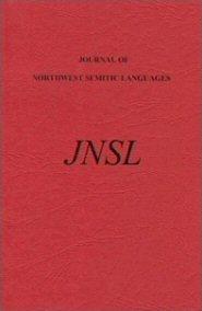 Journal of Northwest Semitic Languages, vol. 25, 1999