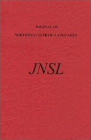 Journal of Northwest Semitic Languages, vol. 29, 2003