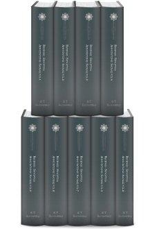 Recensio Synoptica Annotationis Sacrae (9 vols.)