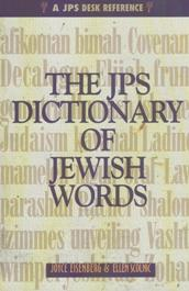 JPS Dictionary of Jewish Words