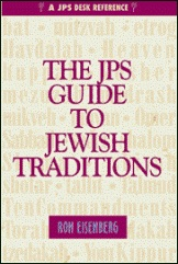JPS Guide to Jewish Traditions