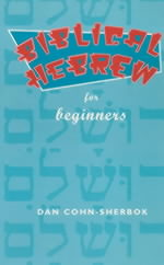 Biblical Hebrew for Beginners