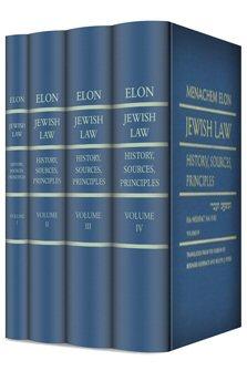 Jewish Law (4 vols.)