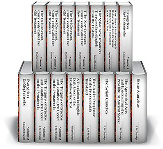 Early Bible Translations Collection (15 vols.)
